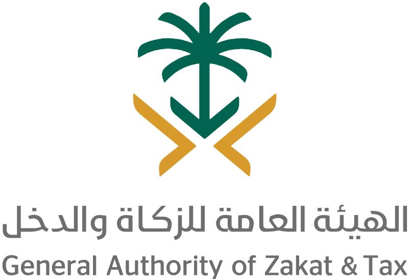 zakat & TaX (1)